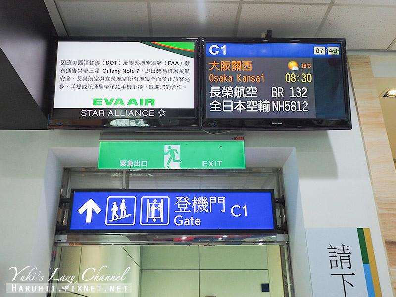 長榮BR132台北大阪菁英艙4.jpg