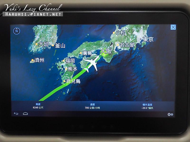 長榮BR132台北大阪菁英艙30.jpg