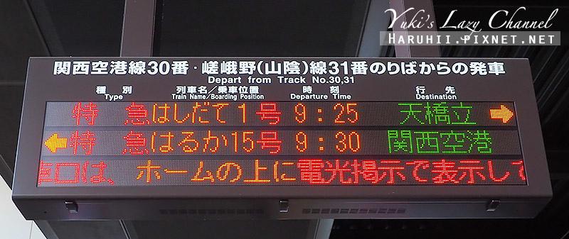 京都伊根町18.jpg