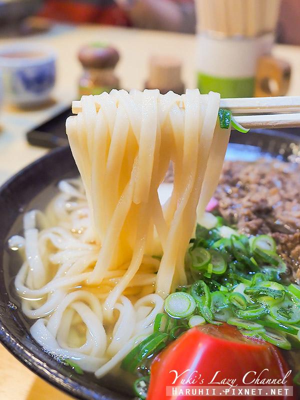 津和野美食2.jpg