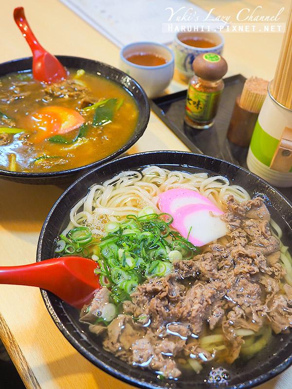 津和野美食3.jpg