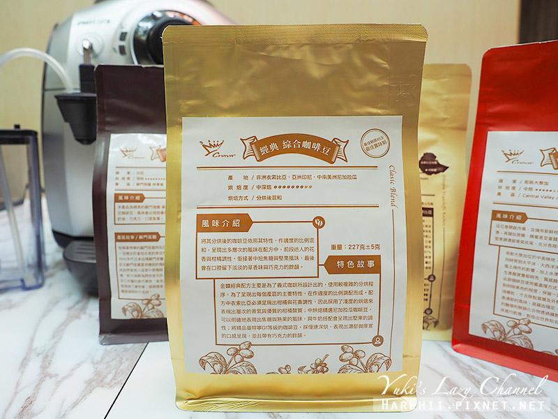 飛利浦咖啡機Coffee HD8652 KOL7.jpg