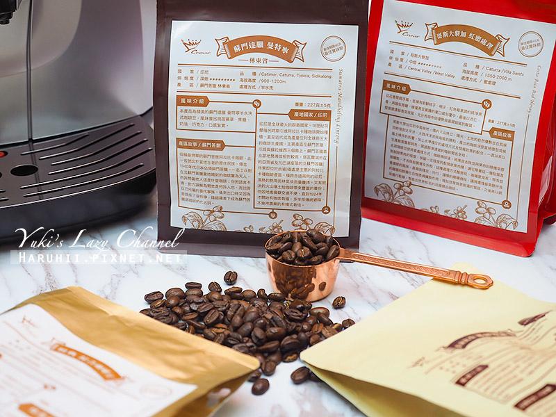 飛利浦咖啡機Coffee HD8652 KOL11.jpg