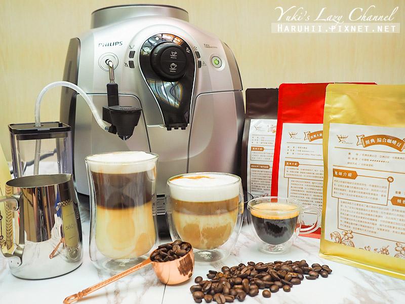 飛利浦咖啡機Coffee HD8652 KOL25.jpg