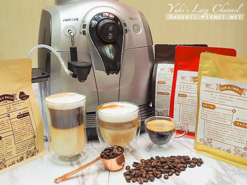 飛利浦咖啡機Coffee HD8652 KOL26.jpg