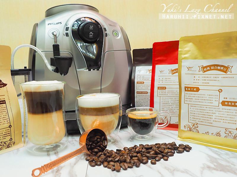 飛利浦咖啡機Coffee HD8652 KOL28.jpg