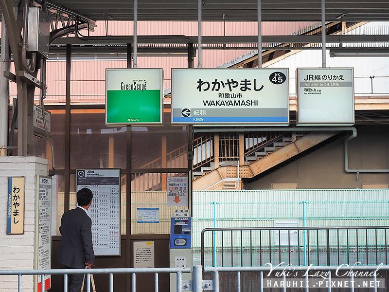 加太線鯛魚列車12.jpg