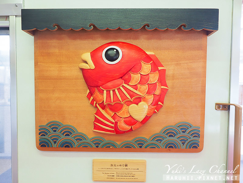 加太線鯛魚列車15.jpg