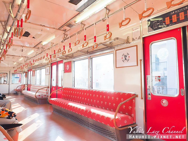 加太線鯛魚列車17.jpg
