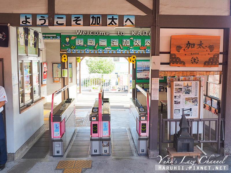 加太線鯛魚列車20.jpg