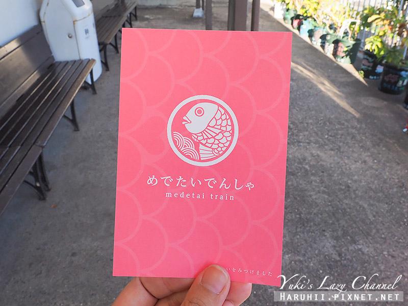 加太線鯛魚列車21.jpg