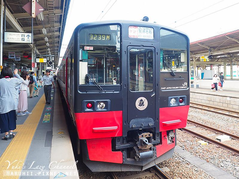 FruiTea Fukushima 水果茶列車1.jpg