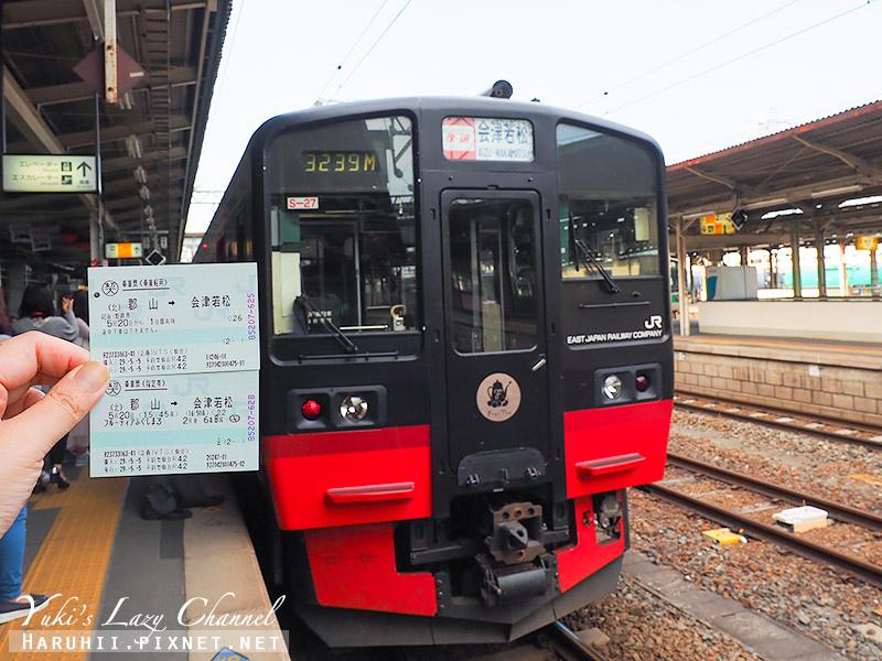 FruiTea Fukushima 水果茶列車2.jpg