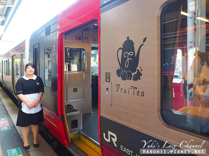 FruiTea Fukushima 水果茶列車4.jpg