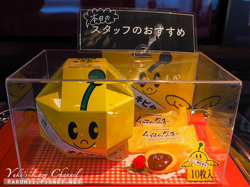 FruiTea Fukushima 水果茶列車9.jpg