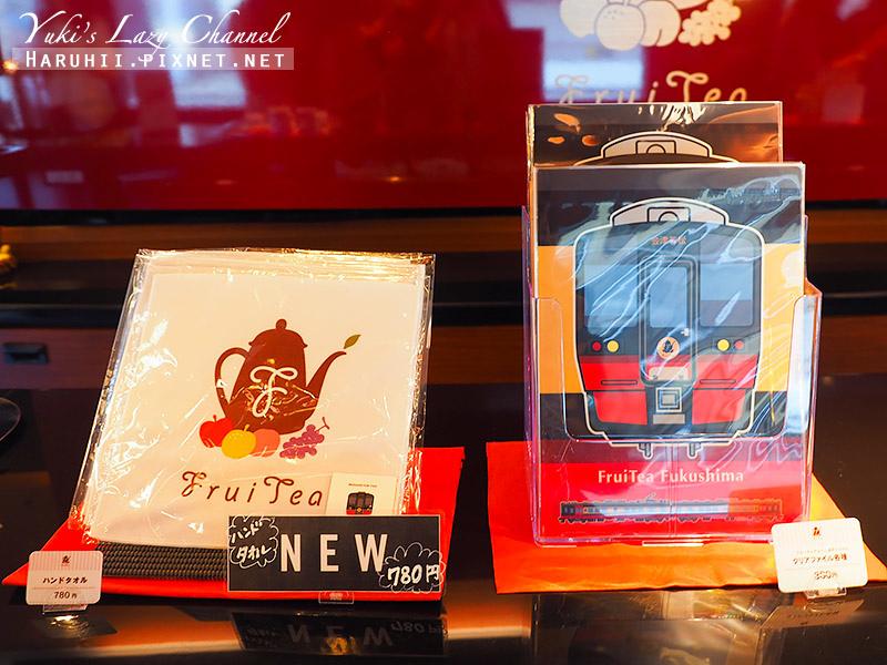 FruiTea Fukushima 水果茶列車15.jpg