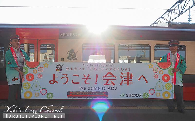 FruiTea Fukushima 水果茶列車25.jpg
