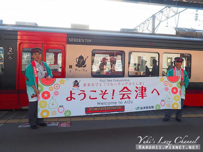 FruiTea Fukushima 水果茶列車26.jpg