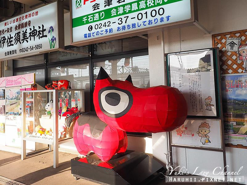 FruiTea Fukushima 水果茶列車29.jpg