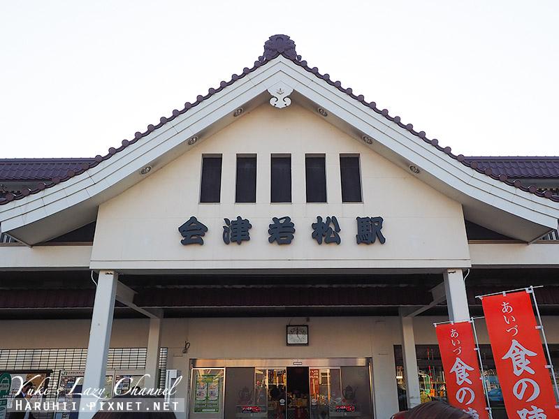 FruiTea Fukushima 水果茶列車31.jpg