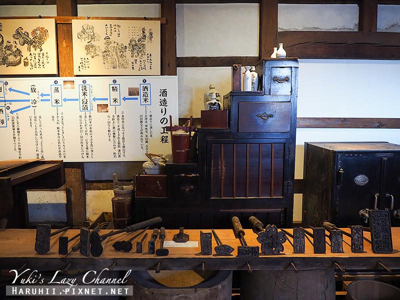大和川酒蔵北方風土館2.jpg