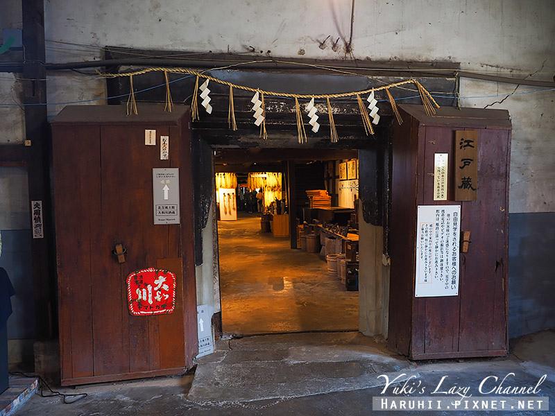 大和川酒蔵北方風土館1.jpg