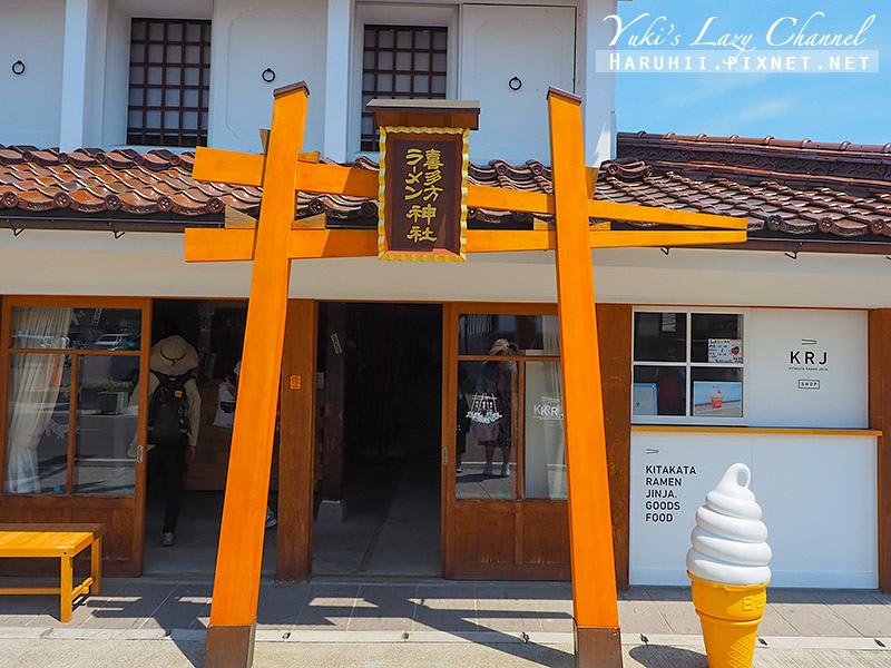喜多方拉麵神社.jpg