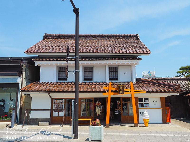 喜多方拉麵神社1.jpg