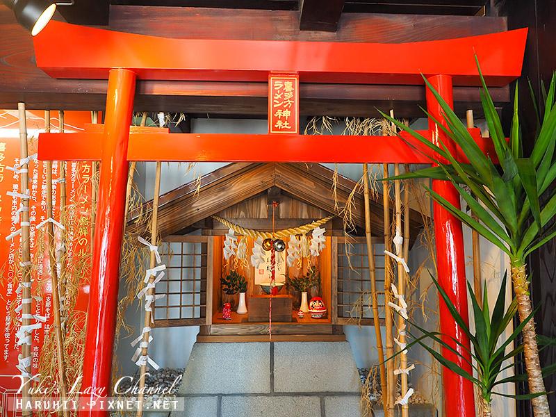 喜多方拉麵神社5.jpg
