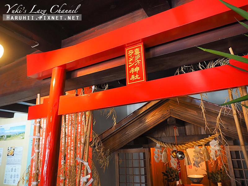 喜多方拉麵神社4.jpg