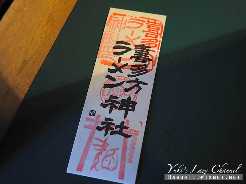 喜多方拉麵神社13.jpg