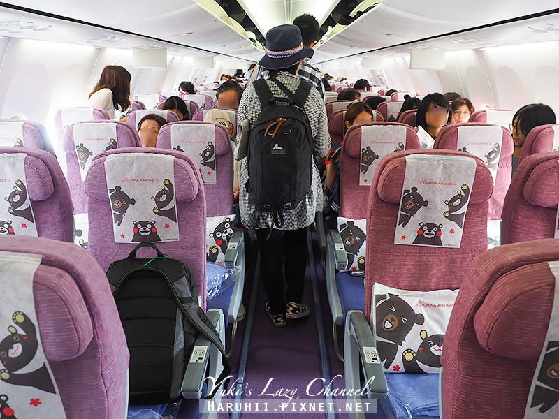 華航三熊友達號熊本首航17.jpg