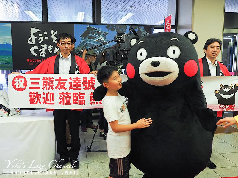 華航三熊友達號熊本首航47.jpg