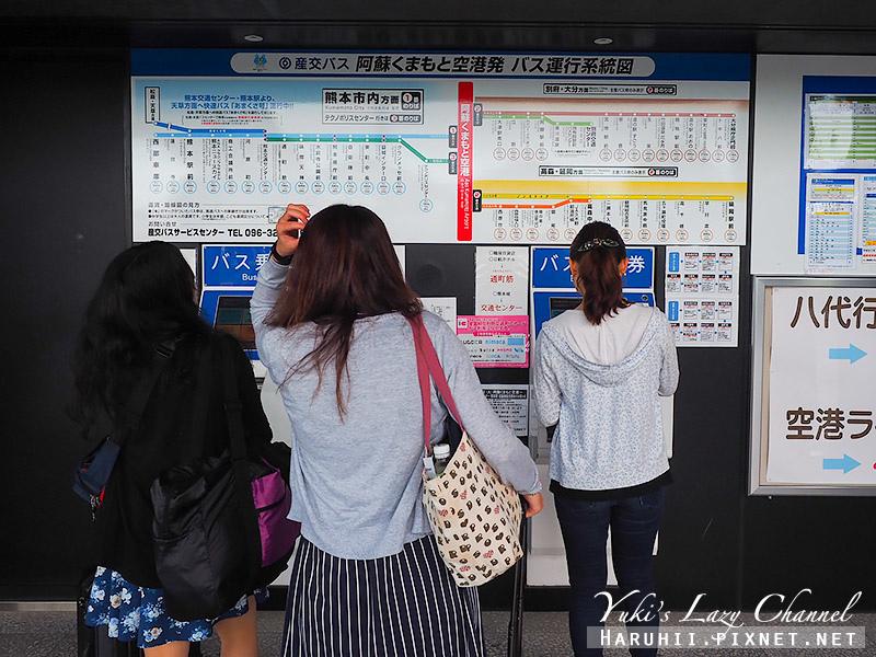 華航三熊友達號熊本首航49.jpg