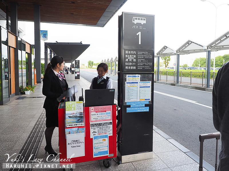 熊本機場交通.jpg