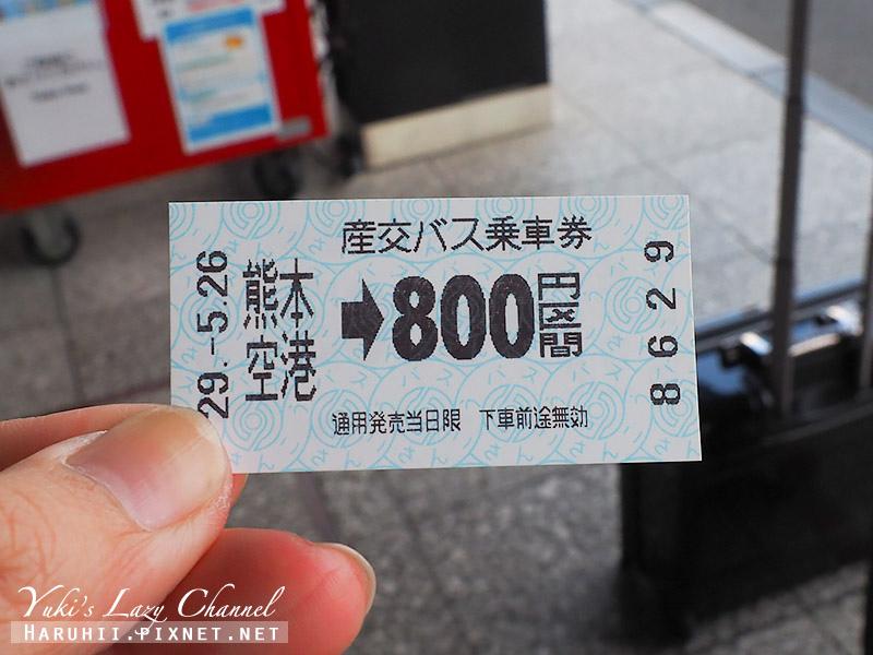 熊本機場交通1.jpg