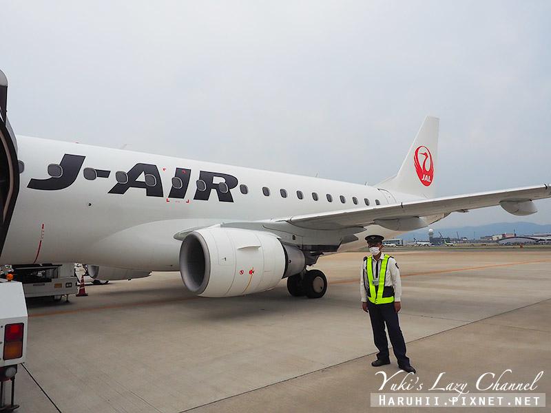 JAL福岡仙台1.jpg