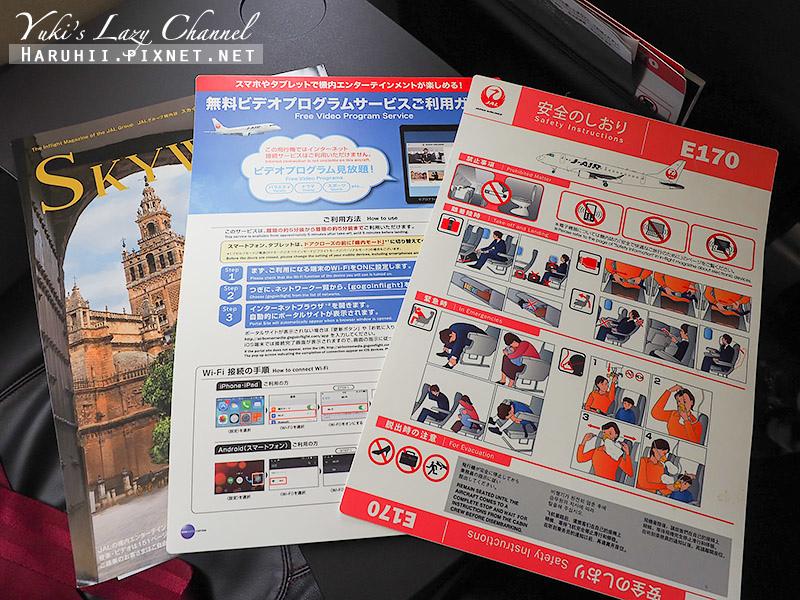 JAL福岡仙台3.jpg