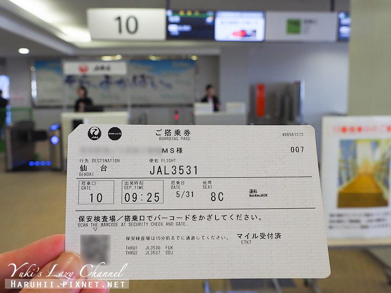 JAL福岡仙台6.jpg