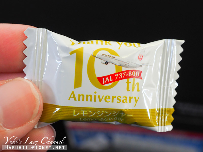 JAL福岡仙台12.jpg