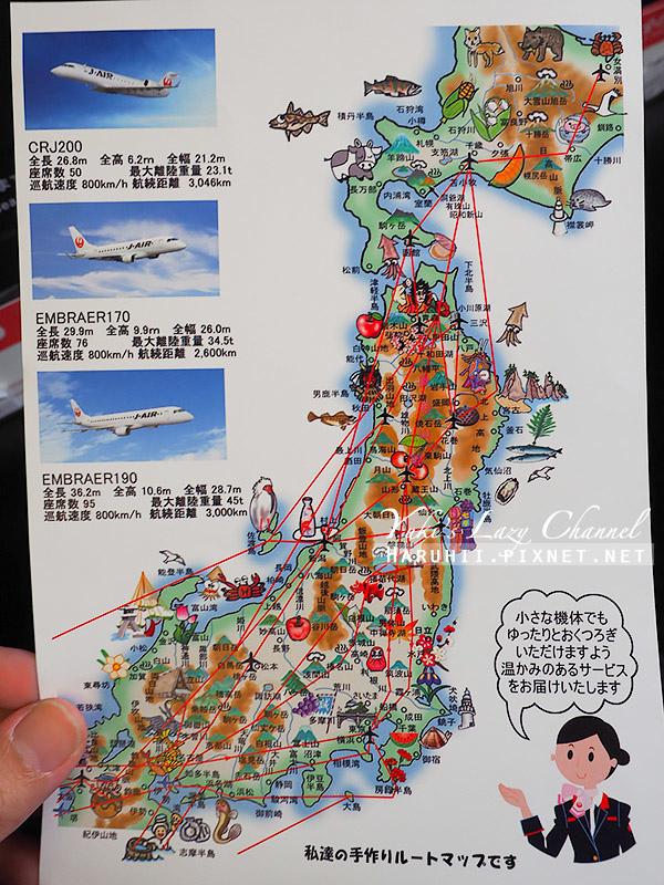 JAL福岡仙台16.jpg