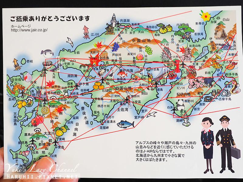 JAL福岡仙台17.jpg