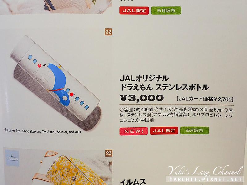 JAL福岡仙台27.jpg
