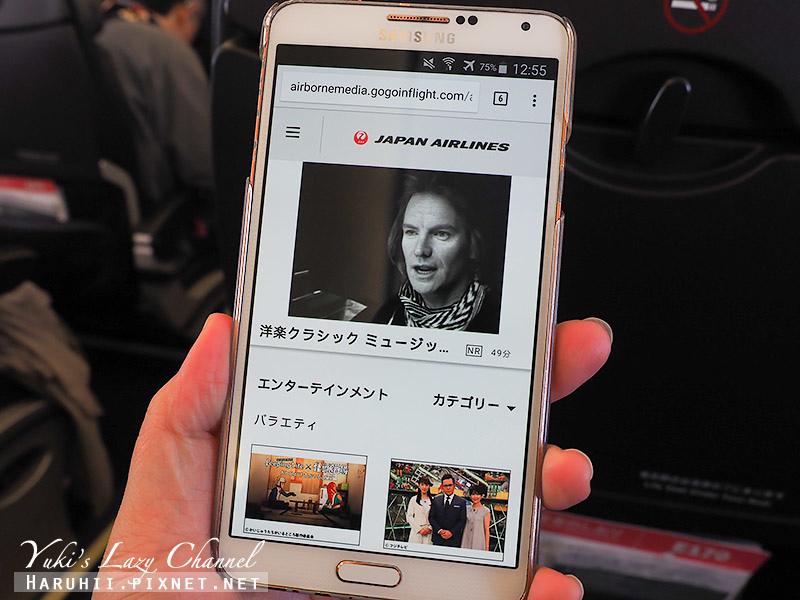 JAL福岡仙台28.jpg