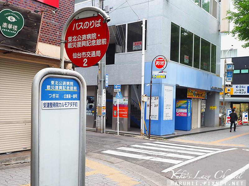 仙台9Hour1.jpg