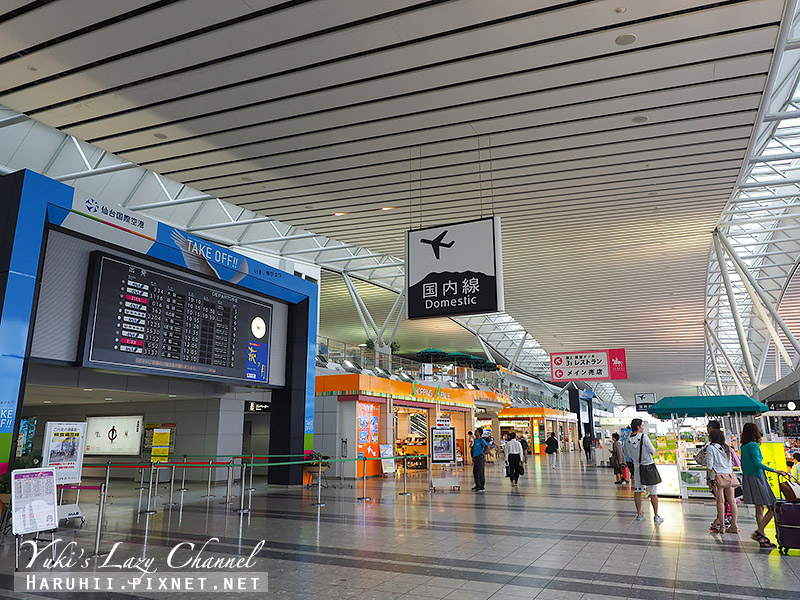 仙台機場1.jpg