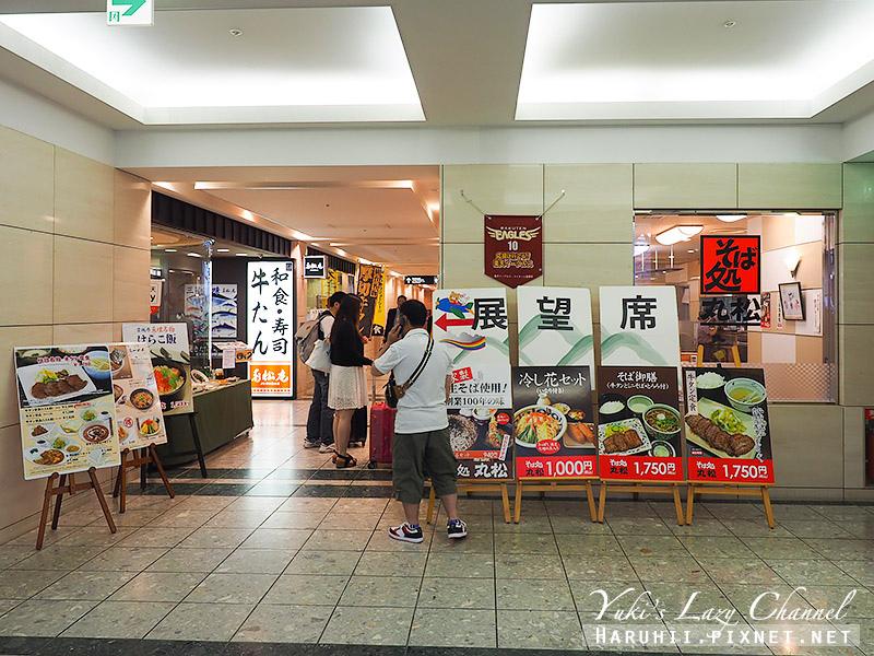 仙台機場20.jpg
