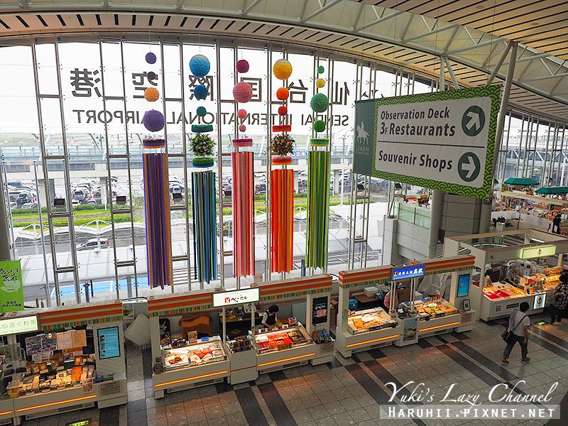 仙台機場21.jpg