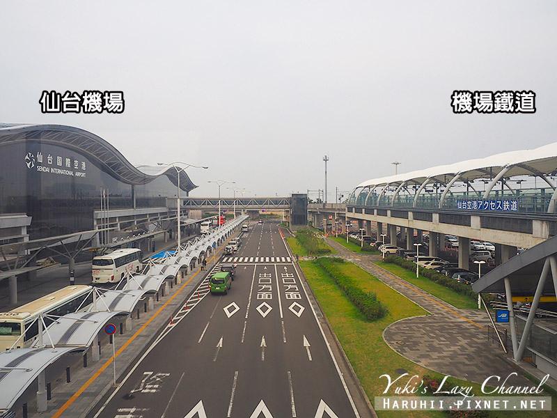 仙台機場交通2.jpg