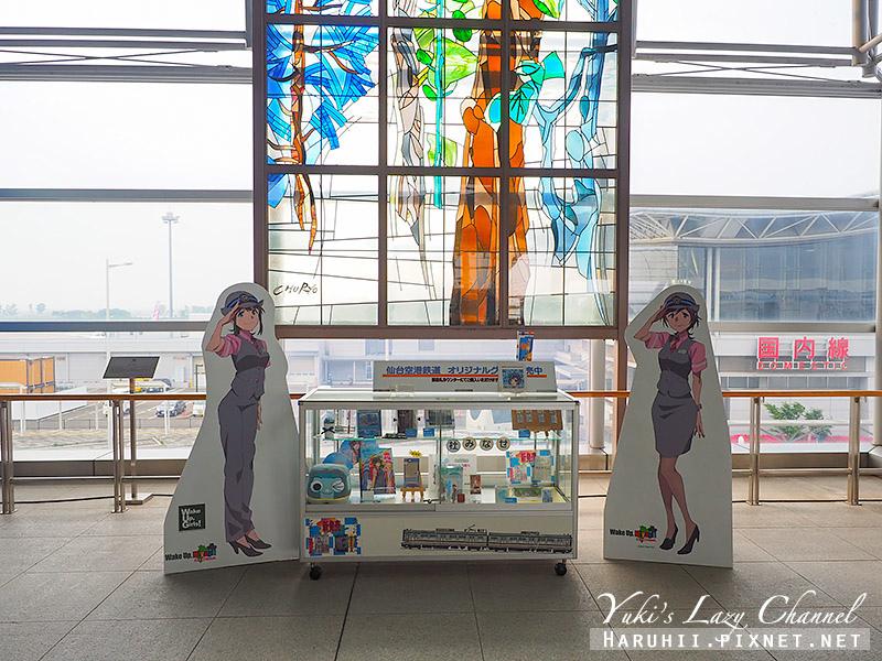 仙台機場交通3.jpg